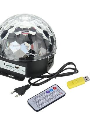 MP3 Диско-шар проектор LED Crystal Magic Ball Light колонка