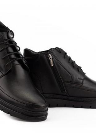 Мужские ботинки кожаные зимние черные