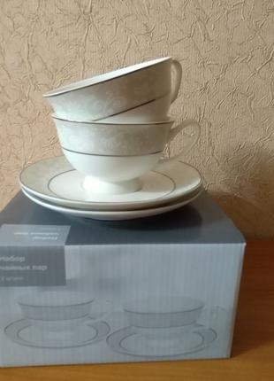 Набор чайных пар-2 чашки+2 блюдца