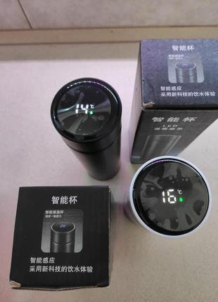 Термос с индикацией температуры CUP Smart