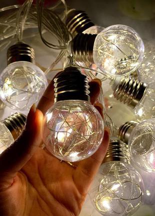 Гирлянда-лампочки 40мм+роса, 50 led, 5м, теплый белый к. 13644-07