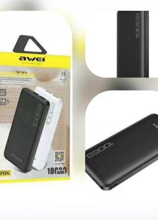 Внешний аккумулятор Power bank Awei P28K 10000 Mah ⚡🔋