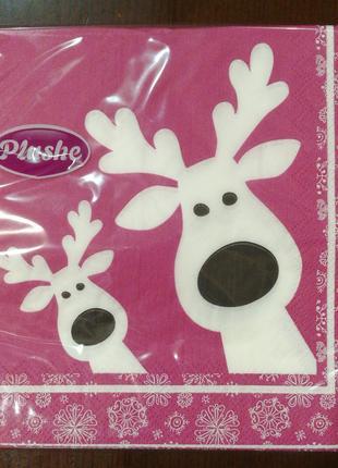 Салфетки бумажные сервировочные праздничные 33×33