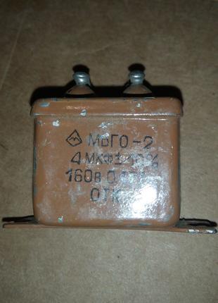 Конденсатор 4мкФ 160В