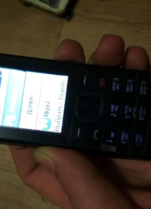 Телефон Nokia x1-01