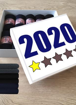2020 год, Подарочный набор носков (кейс носков), 10 пар