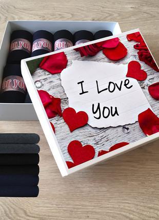 I love you, Подарочный набор носков (кейс носков), 10 пар