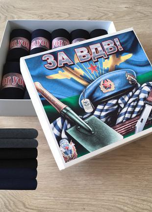 Подарок на день ВДВ, Подарочный набор носков (кейс носков), 10 па