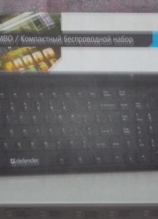 Беспроводной набор  Defender Domino 825 Nano
