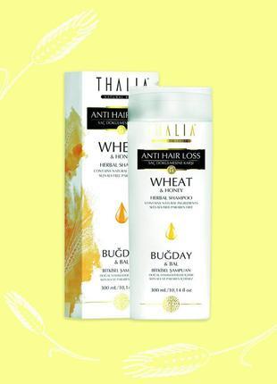 Шампунь thalia от выпадения волос с экстрактом пшеницы и меда
