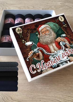 Новогодний подарок, Подарочный набор носков (кейс носков), 10 пар