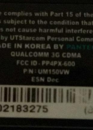 Модем 3G CDMA Verizon Pantech PP4PX-600 UM150VW с разъемом антенн