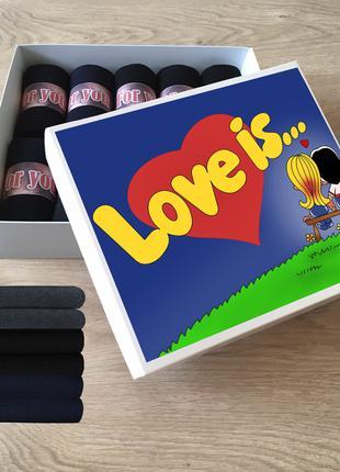 Love is, Подарочный набор носков (кейс носков), 10 пар