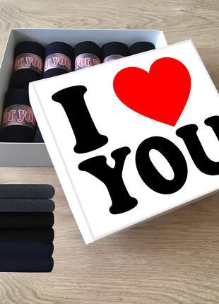 Подарок с любовью, Подарочный набор носков (кейс носков), 10 пар