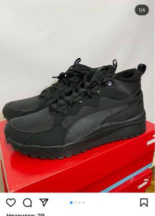 Мужские зимние ботинки Puma Pacer next оригинал