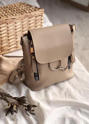 Женский базовый городской бежевый рюкзак трансформер сумка рюк...