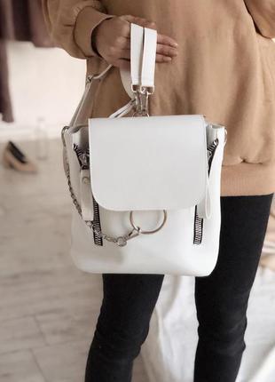 Женский базовый городской белый рюкзак трансформер сумка рюкза...