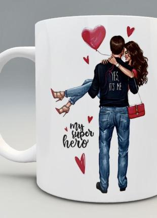 🎁подарок чашка любимому мужчине/ мужу День влюблённых 14 февраля