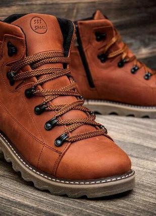 Кожаные зимние мужские ботинки.Харьковская обувь.