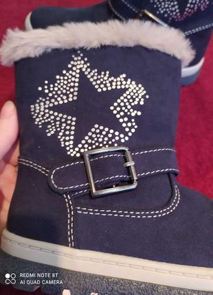 Новые зимние ботинки сапоги нубук кролик 29 Lupilu Германия