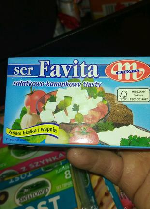 Сир Фавіта