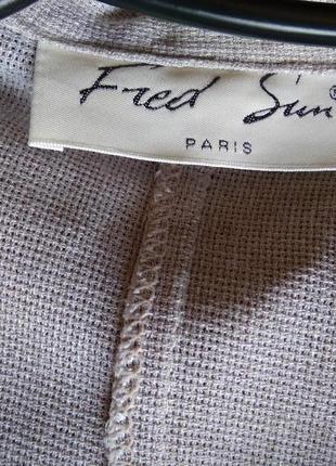 Кардиган французский под мешковину легкий