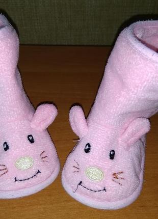 Пинетки-мышки / первая обувь 6 - 12 мес