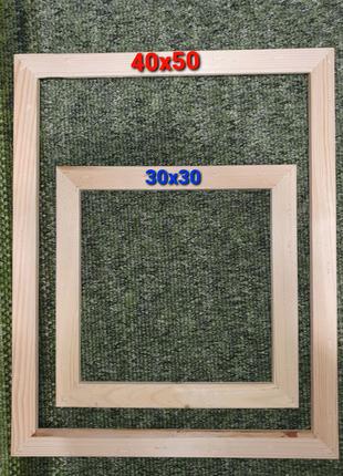 Рамки деревянные для картины 40х50