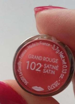 Ив роше губная помада grand rouge тон 102