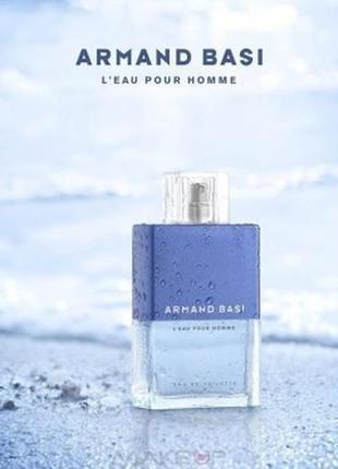 Armand basi l'eau pour homme туалетная вода 75мл
