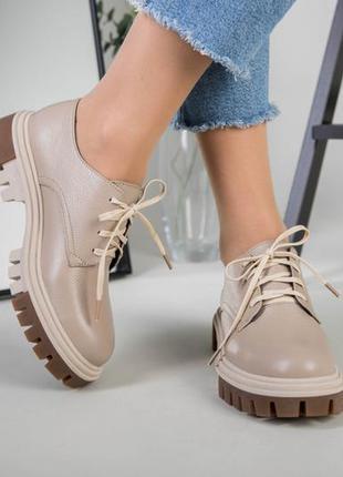 Шикарные женские туфли на массивной подошве со шнуровкой