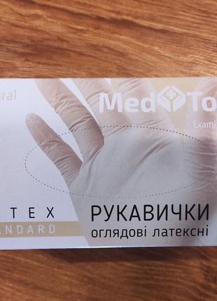 Перчатки не медицинские