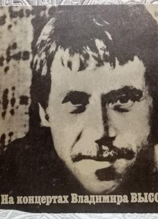 Владимир Высоцкий - Мой Гамлет. ( пластинка № 20 ). Новая