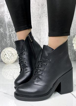 Женские зимние кожаные ботильоны на каблуке,зимние кожаные бот...