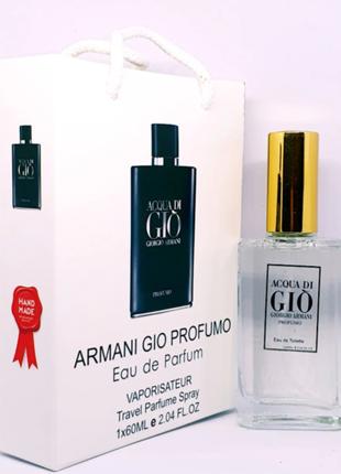 Giorgio Armani Acqua di Gio Profumo 60ml Тестер Подарочный Пакет