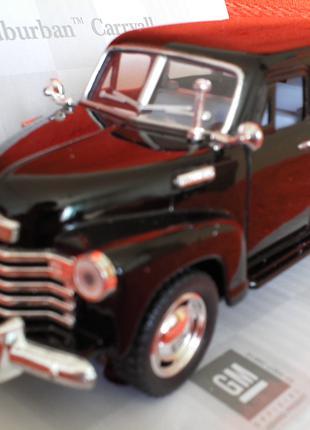 Chevrolet Suburban 1950 шевролет машинка металл.