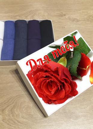 Для тебя, Подарочный набор женских носков (кейс носков), 10 пар