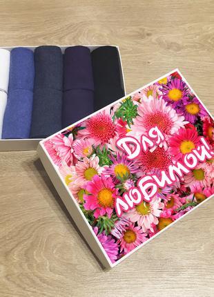 Подарок для любимой, Подарочный набор женских носков (кейс носков