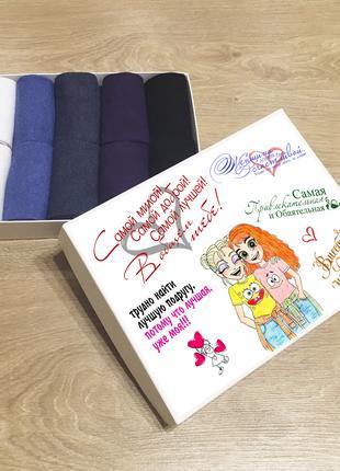 Подарок для подруги, Подарочный набор женских носков (кейс носков