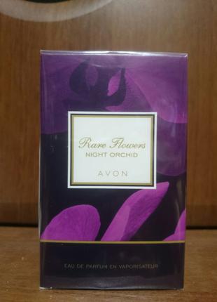 Парфюмерная вода rare flowers night orchid avon 50ml