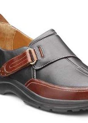 Комфортные туфли на широкую ногу