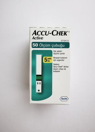 Тест-полоски для глюкометра Акку-Чек Актив срок годности 11.2020