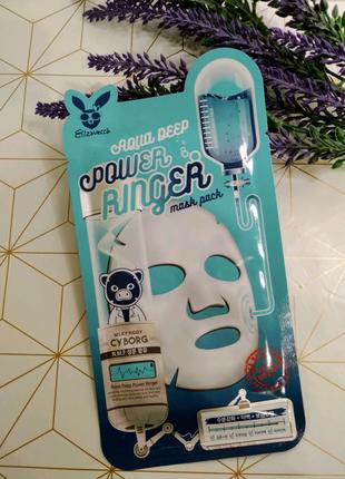 Увлажняющая тканевая маска с гиалуроновой кислотой Elizavecca