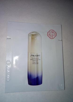 Shiseido vital perfection uplifting firming eye cream лифтинг-...