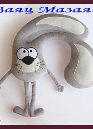 Подушка-подголовник lenkin «заяц мазаяц»