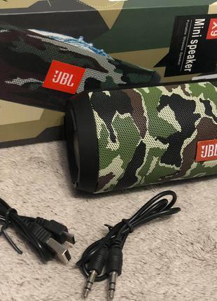 Bluetooth Колонка JBL X9 Mini Army