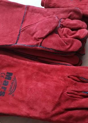 Краги Mars, кожаные краги, рукавицы рабочие