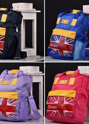 Супер классные  стильные рюкзаки сумки