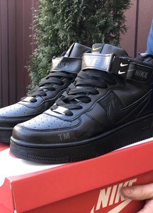 Nike Air Force 1 Mid LV8 (чёрные)