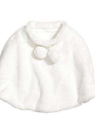 Плюшевое пончо/накидка для девочки 98-104 h&m, швеция